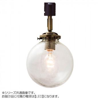カスタムシリーズ ライト Orelia(D)オレリアD LT-2171BU LT-2171BU