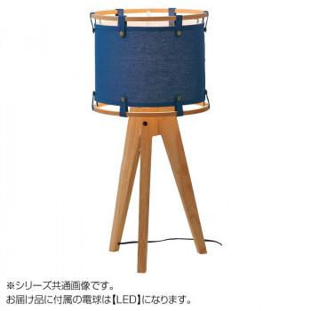 テーブルランプ Kreuth Table Lampクロイトテーブルランプ LT-2110NV LT-2110NV