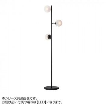 フロアライト Lulublanc Floor Lamp ルルブランフロアランプ LT-2330FR LT-2330FR