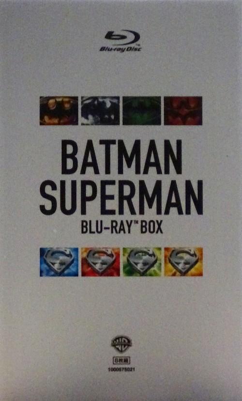 バットマン & スーパーマン BLU-RAY BOX【中古】【未開封 Blu-ray】