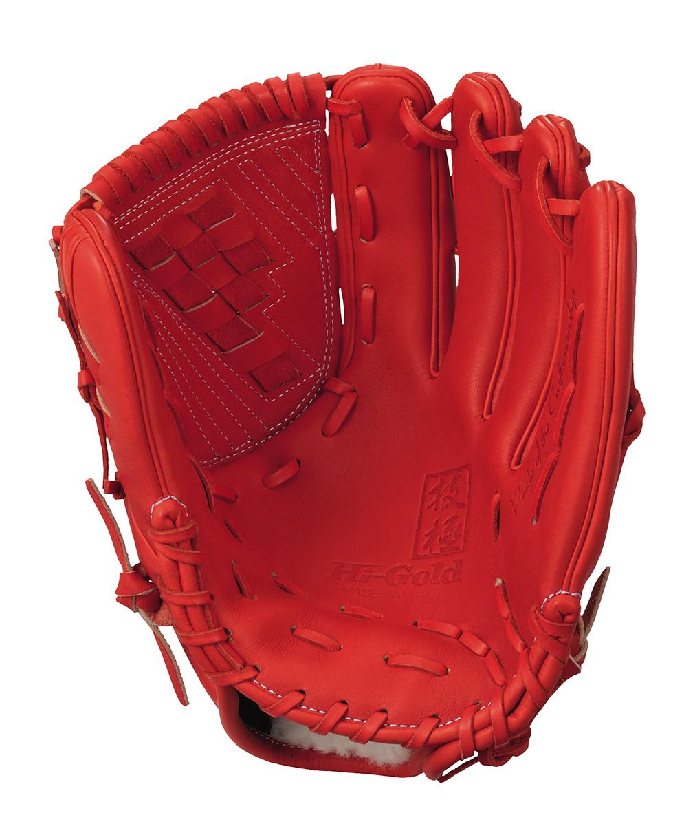 ハイゴールド 硬式野球グラブ 技極シリーズ 投手用グローブ ファイヤーオレンジ WKG1071FOR 送料無料 2020年モデル