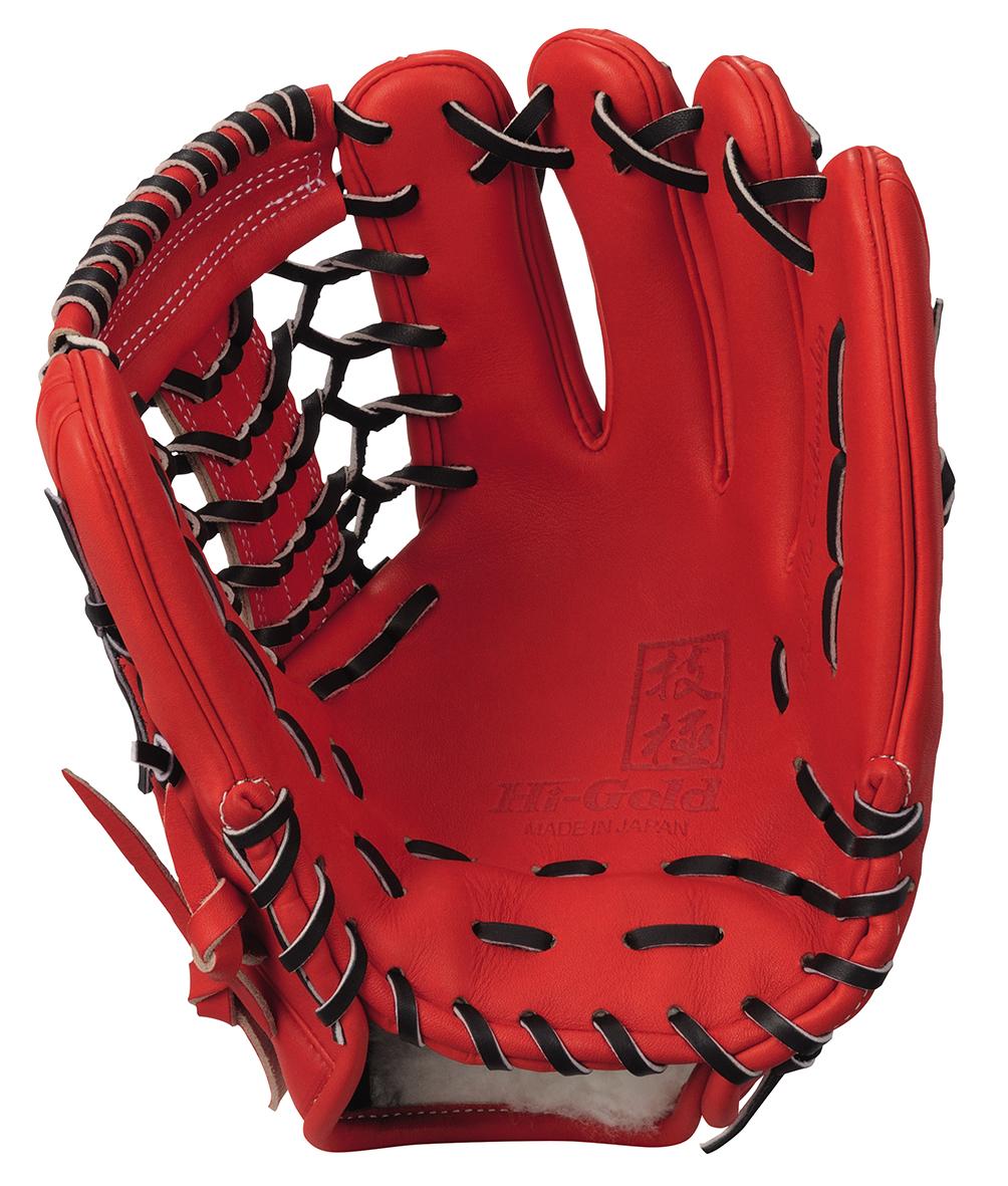 ハイゴールド 硬式野球グラブ 技極シリーズ 三塁手・オールポジション用グローブ ファイヤーオレンジ×ブラック 右投げ WKG1075FOR 送料無料 2020年モデル
