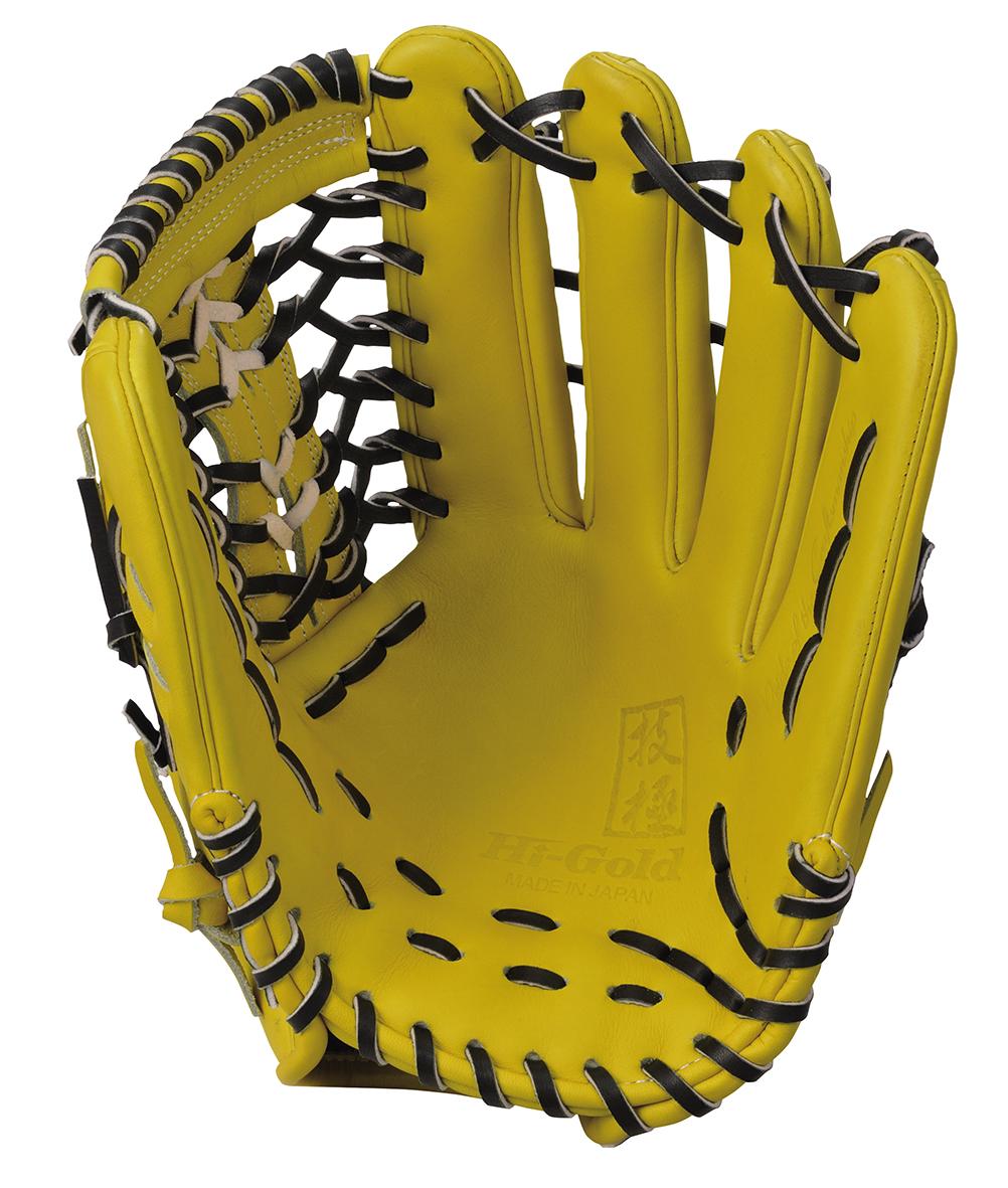 ハイゴールド 硬式野球グラブ 技極シリーズ 外野手用グローブ ナチュラルイエロー×ブラック WKG1078NYW 送料無料 2020年モデル