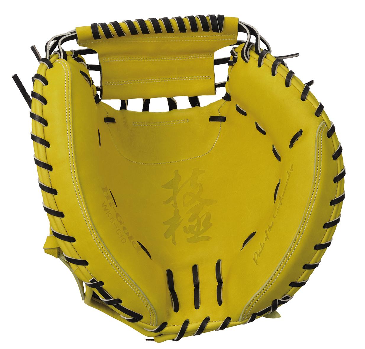 ハイゴールド 硬式野球ミット 技極硬式用ミットシリーズ 捕手用グローブ オープンバックX ナチュラルイエロー×ブラック 右投げ WKGC10 送料無料 2020年モデル
