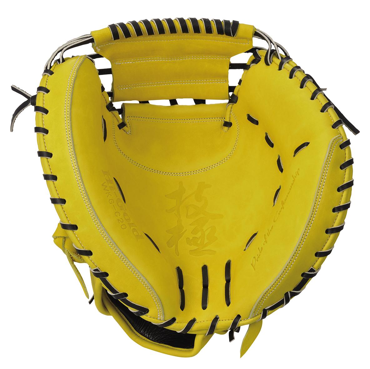 ハイゴールド 硬式野球ミット 技極硬式用ミットシリーズ 捕手用グローブ オープンバックX ナチュラルイエロー×ブラック 右投げ WKGC20 送料無料 2020年モデル