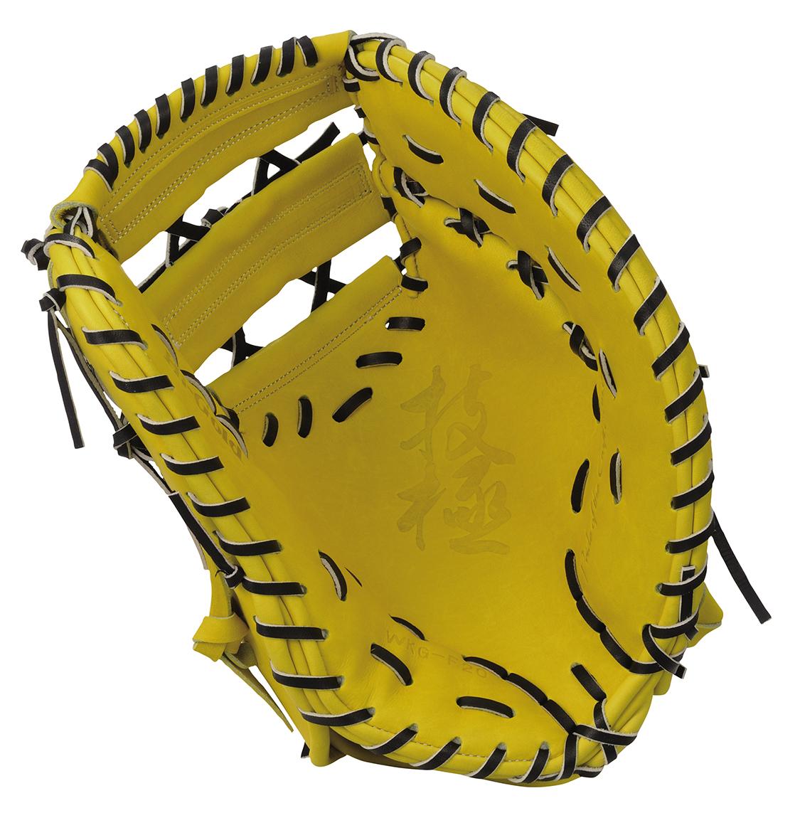 ハイゴールド 硬式野球ミット 技極硬式用ミットシリーズ 一塁手用グローブ ウイニングバック2 ナチュラルイエロー×ブラック WKGF20 送料無料 2020年モデル