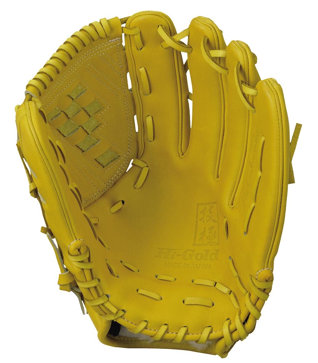 ハイゴールド 硬式野球グラブ 技極シリーズ 投手用グローブ ナチュラルイエロー WKG1071NYW 送料無料 2020年モデル