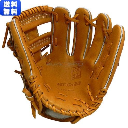 爆売り! 【2018年モデル】HI-GOLD(ハイゴールド) 硬式野球グラブ 心極シリーズ 心極シリーズ 三塁手・オールポジション用グローブ KKG1165, ハイガー産業:a16165c9 --- canoncity.azurewebsites.net