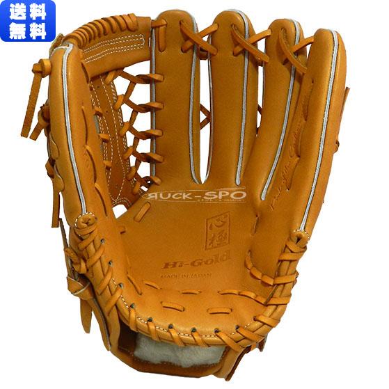 送料無料 2018年モデル ハイゴールド HI-GOLD外野手用 硬式 グラブ グローブ オレンジ 橙 コルク 高校 野球 KKG1168