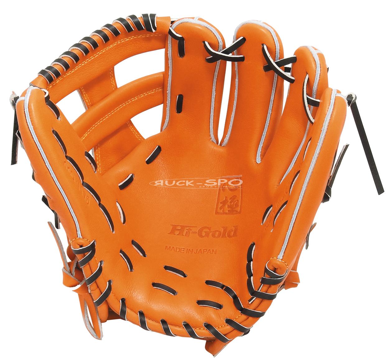 三塁手・オールポジション用 硬式 グラブ ハイゴールド HI-GOLD グローブ オレンジ 橙 コルク 高校 野球 KKG1175 送料無料 2019年モデル