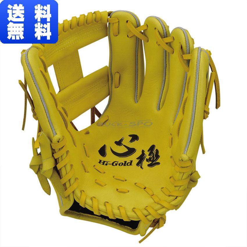 二塁手・遊撃手用 軟式 グラブ ハイゴールド HI-GOLD グローブ イエロー 黄 高校 中学 一般 野球 KKG7514 送料無料 2018年モデル