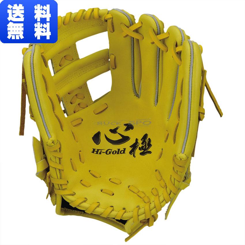 二塁手・遊撃手用 軟式 グラブ ハイゴールド HI-GOLD グローブ イエロー 黄 高校 中学 一般 野球 KKG7516 送料無料 2018年モデル
