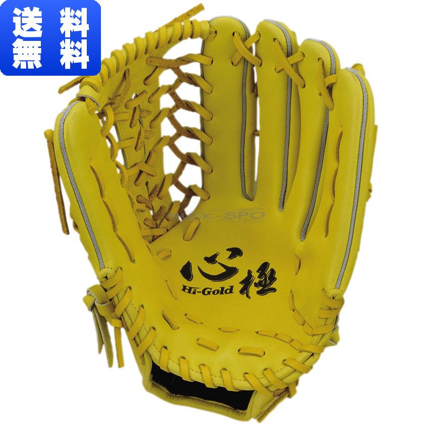 外野手用 軟式 グラブ ハイゴールド HI-GOLD グローブ イエロー 黄 高校 中学 一般 野球 KKG7518 送料無料 2018年モデル