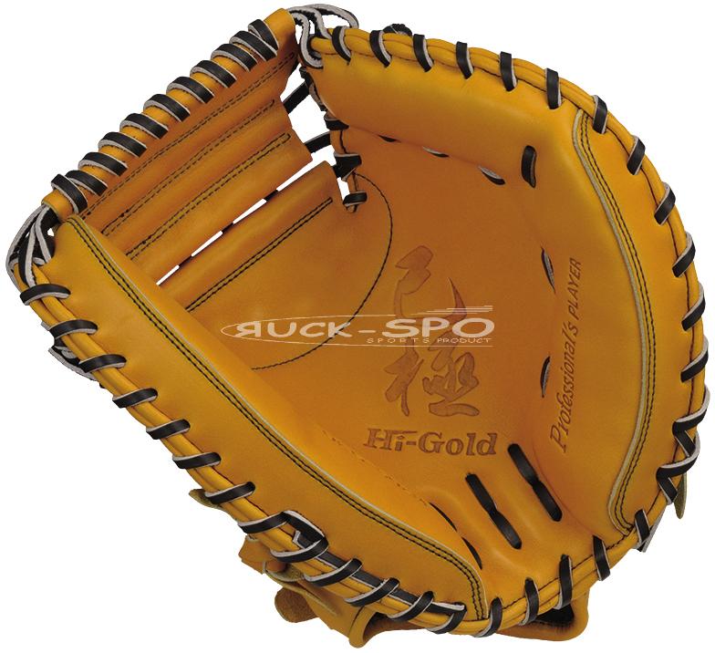捕手用 軟式 ミット ハイゴールド HI-GOLD グローブ 黄土 ナチュラル 高校 中学 一般 野球 OKG602M 送料無料 2019年モデル