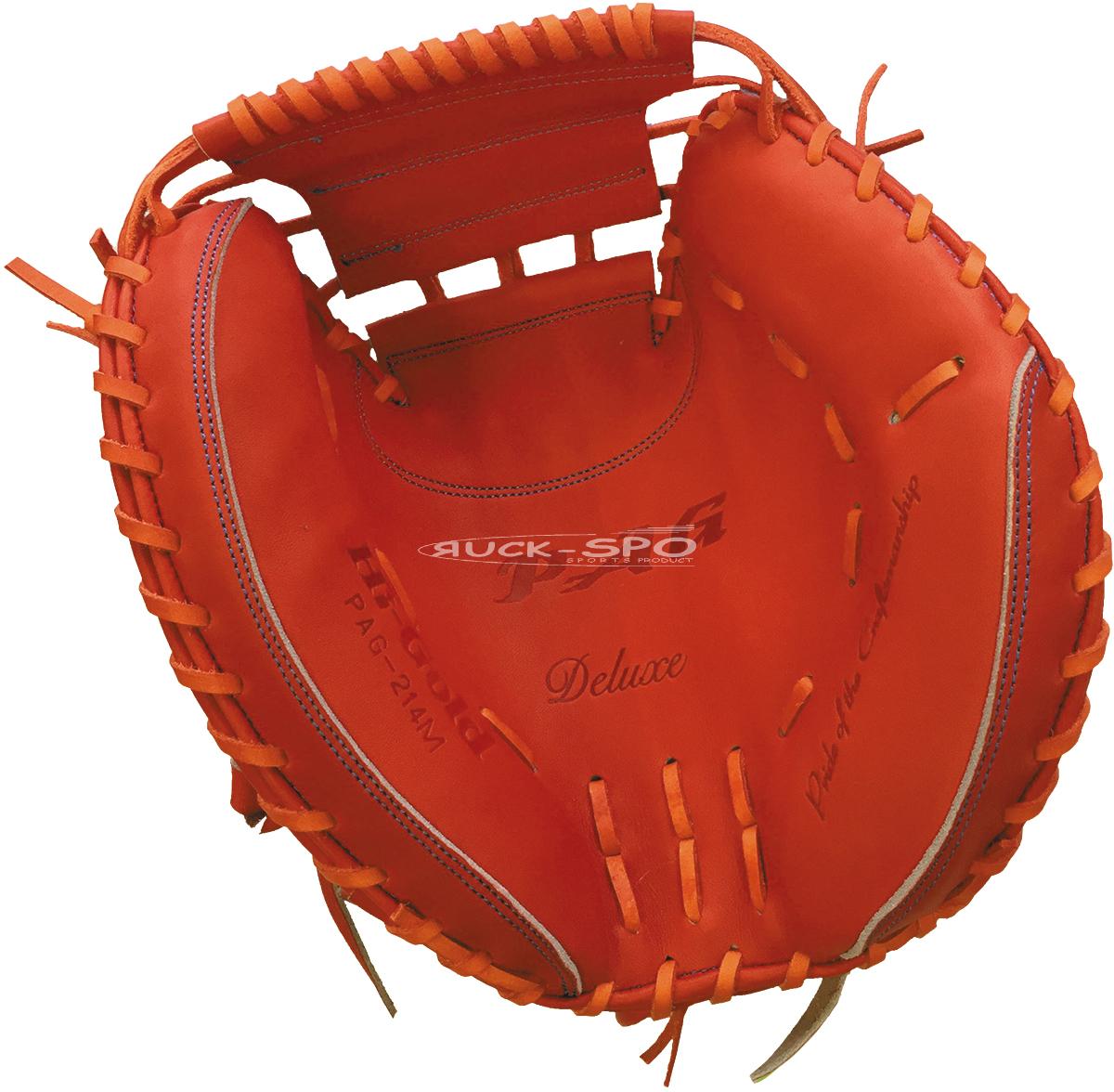 硬式野球ミット ハイゴールド HI-GOLD捕手用 硬式 ミット グローブ オレンジ 橙 高校 野球 学生 PAG-214M オープンバック 送料無料 2019年モデル