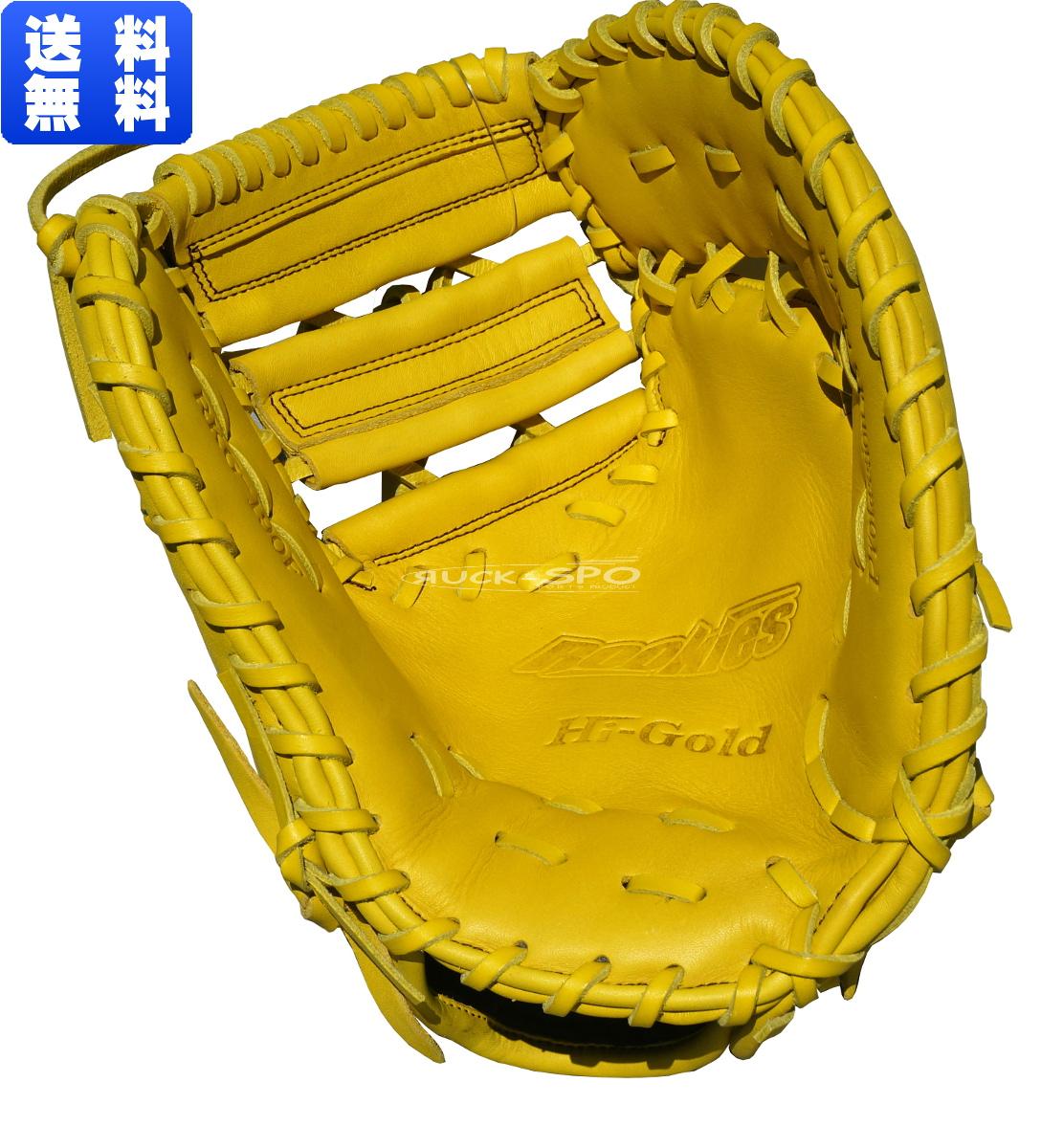 送料無料 2018年モデル ハイゴールド HI-GOLD 一塁手用 軟式 ミット グローブ イエロー 黄 少年 野球 RKG190F