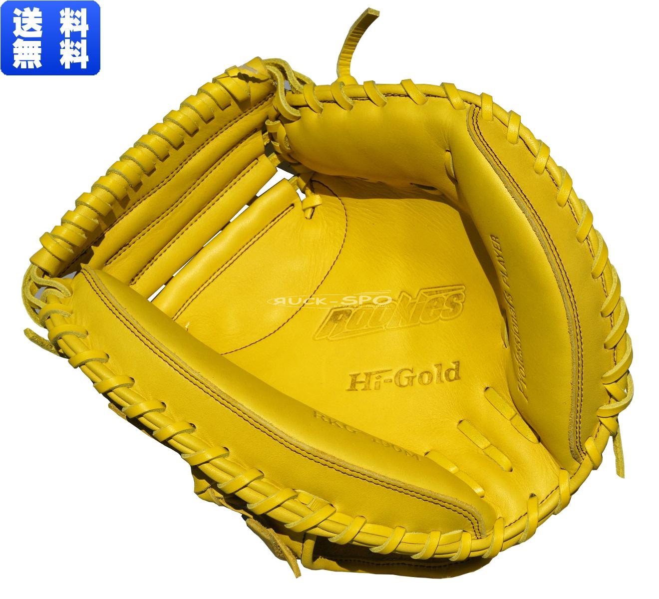 送料無料 2018年モデル ハイゴールド HI-GOLD 捕手用 軟式 ミット グローブ イエロー 黄 少年 野球 RKG190M