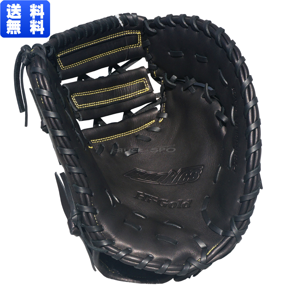 送料無料 2018年モデル ハイゴールド HI-GOLD 一塁手用 軟式 ミット グローブ ブラック 黒 少年 野球 RKG191F