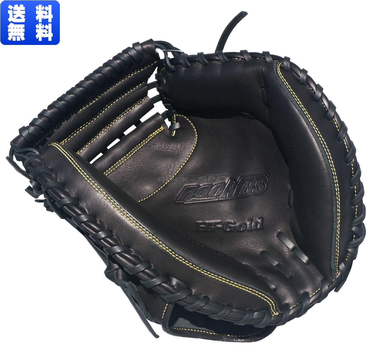 送料無料 2018年モデル ハイゴールド HI-GOLD 捕手用 軟式 ミット グローブ ブラック 黒 少年 野球 RKG191M