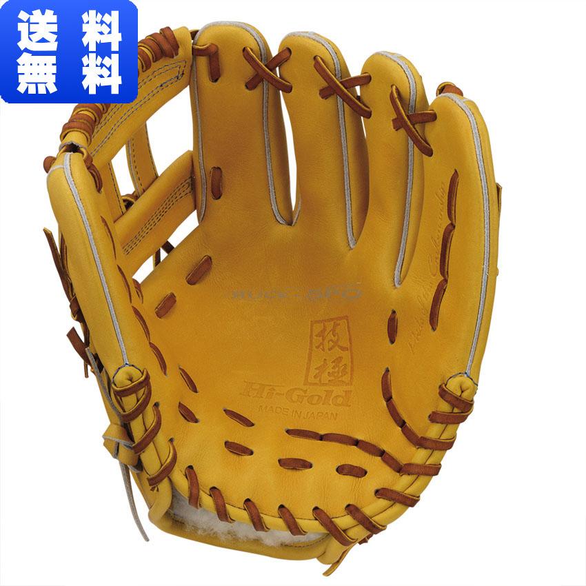 送料無料 2018年モデル ハイゴールド HI-GOLD二塁手・遊撃手用 硬式 グラブ グローブ ブラック 黒 コルク 高校 野球 WKG4026