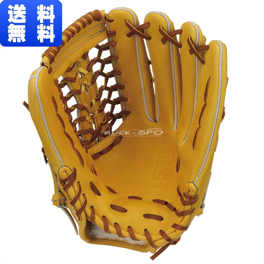 送料無料 2018年モデル ハイゴールド HI-GOLD外野手用 硬式 グラブ グローブ ブラック 黒 コルク 高校 野球 WKG4028