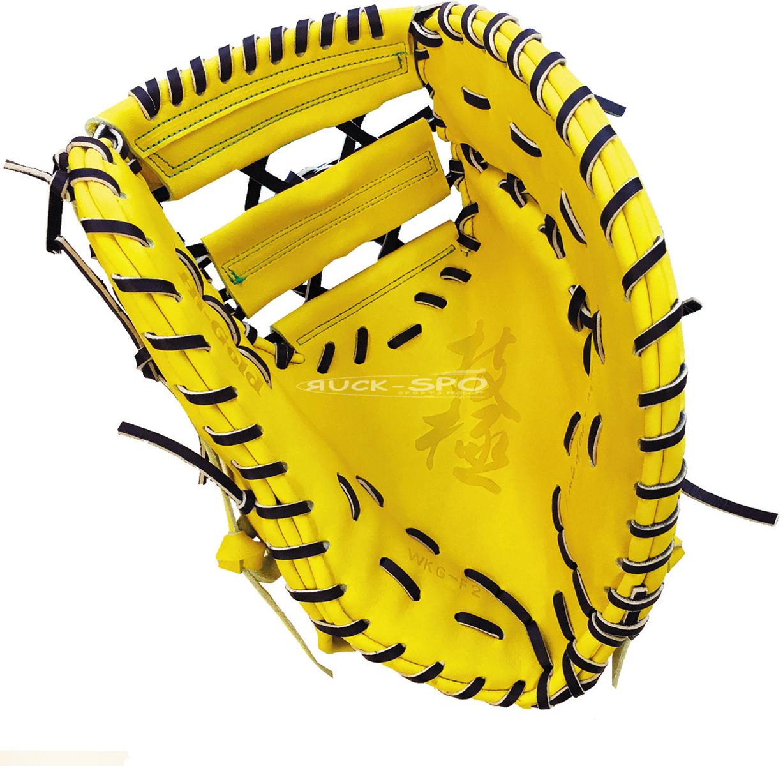 硬式野球ミット ハイゴールド HI-GOLD一塁手用 硬式 ミット グローブ イエロー 黄 高校 野球 学生 WKG-F2 オープンバック 送料無料 2019年モデル