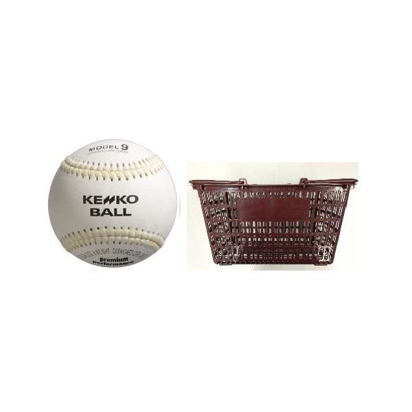 硬式野球ボール 練習球MODEL9 KS バッティングマシン用 ケブラー糸 3ダース・カゴ付 1セット