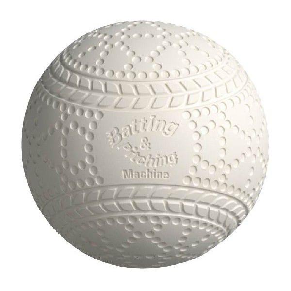 バッティングマシンボール ケンコー センターボール軟式A号 KMB 10ダース120個
