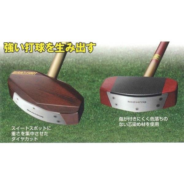 グランドゴルフクラブ ニチヨー(NICHIYO) ダイヤカットモデル H-320