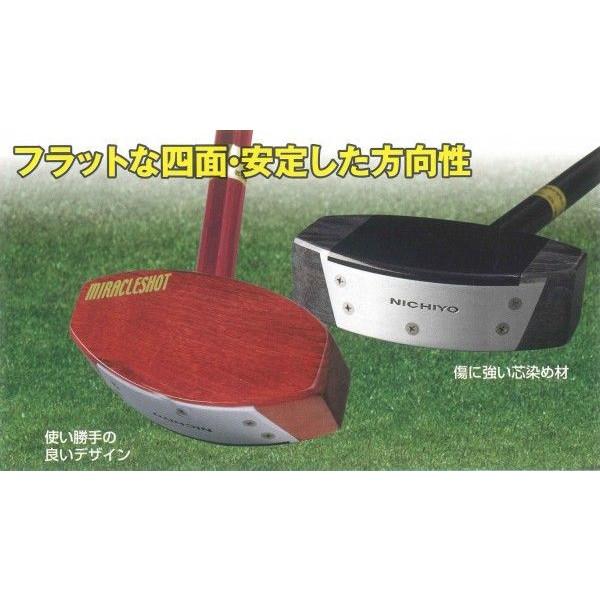 グランドゴルフクラブ ニチヨー(NICHIYO) スクエアモデル H-720