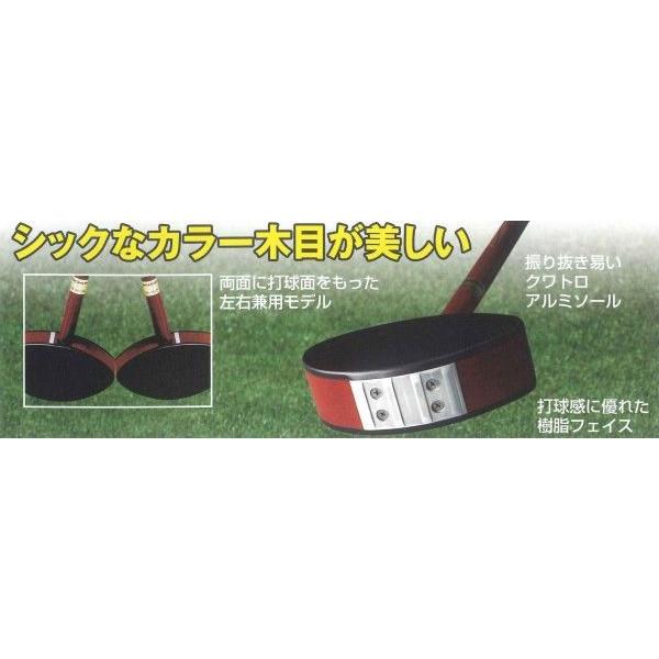 グランドゴルフクラブ ニチヨー(NICHIYO) LR(エルアール)モデル K-210