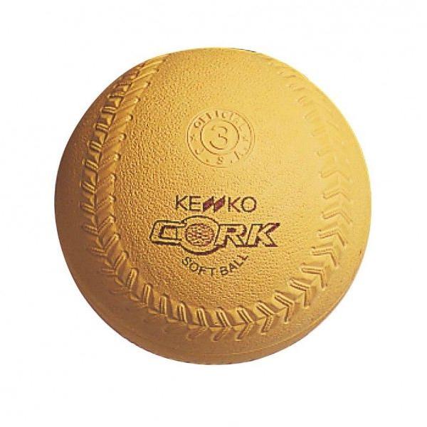 ソフトボール ナガセケンコー 新ケンコーソフトボール3号イエロー コルク芯 S3C-Y-NEW 12個(1ダース)