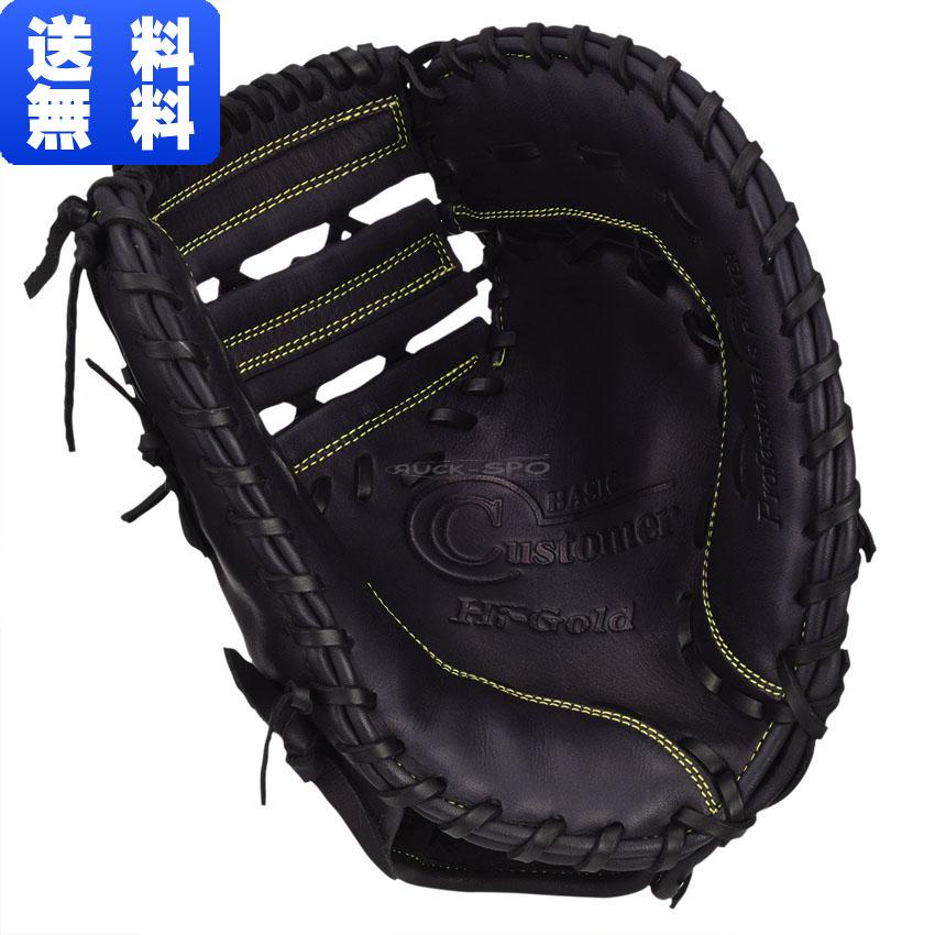 ソフトボールミット HI-GOLD(ハイゴールド) ベーシックシリーズ 一塁手用兼捕手用 ネイビー BSG83F 2018年モデル