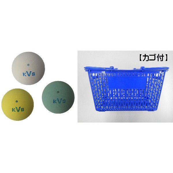 ソフトテニスボール練習球 コクサイ KOKUSAI 日本製 カゴ入り 10ダース