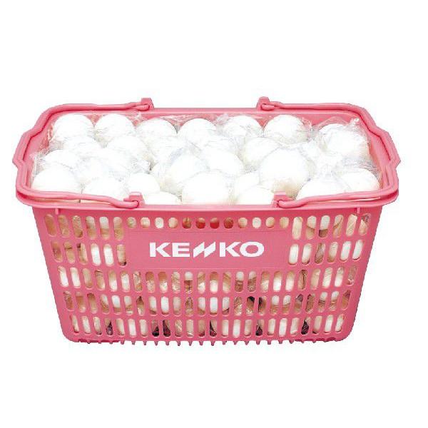 ケンコー ソフトテニス 軟式テニスボール 公認球・白 かご入り 10ダース