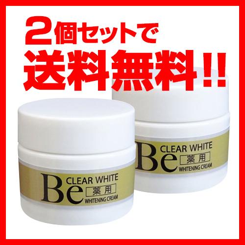 【2個組で送料無料!】薬用Beクリアホワイトクリーム30g/男性用しみ取り/美肌クリーム/医薬部外品