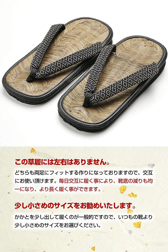 最高級品 日本の熟練職人が編み込む メンズ竹皮草履 草履 メンズ 高級 雪駄 男性用bgfmY7I6yv