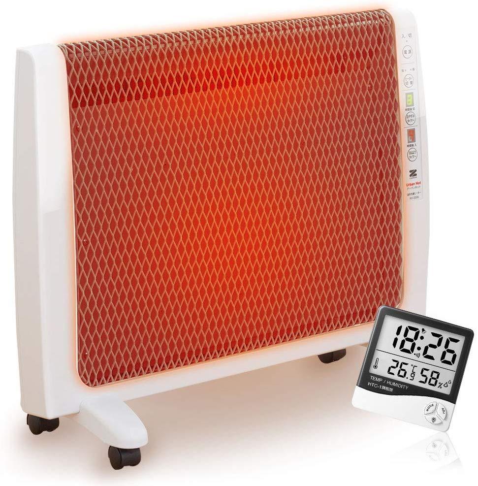 遠赤外線パネルヒーター アーバンホット RH-2200 ゼンケン 正規品「湿度&温度計」付き 4.5畳~7畳用 輻射熱 暖房