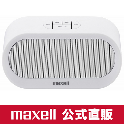 "Bluetooth+NFC搭载手提式音箱""MXSP-BT04""(白)MXSP-BT04WH"