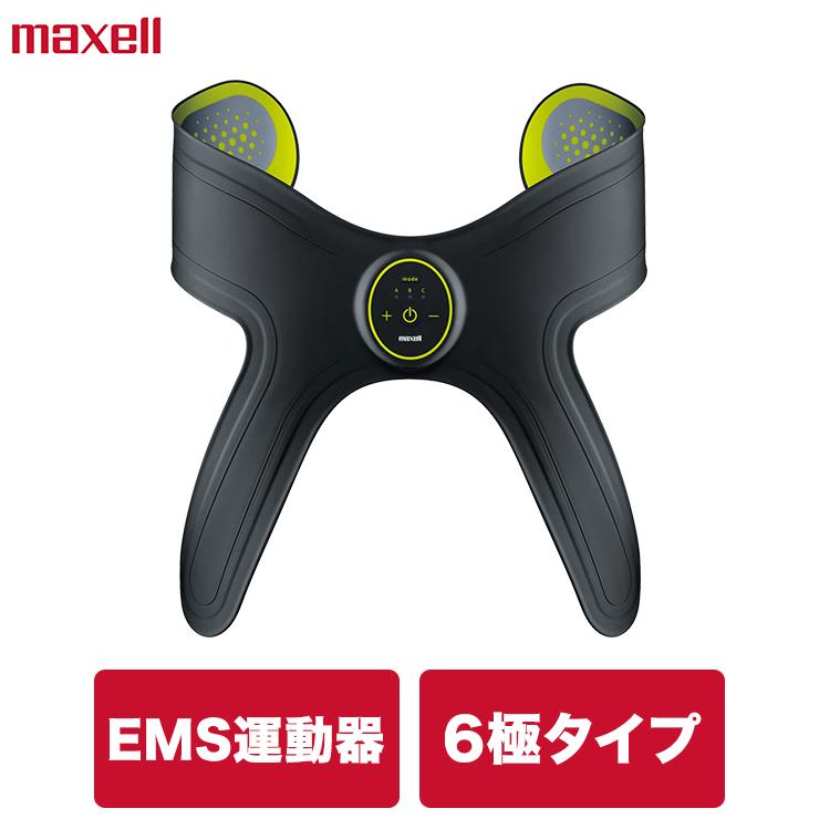 マクセル maxell 公式 EMS運動器 もてケア ウエスト&ヒップ 6極タイプ 充電式 コードレス
