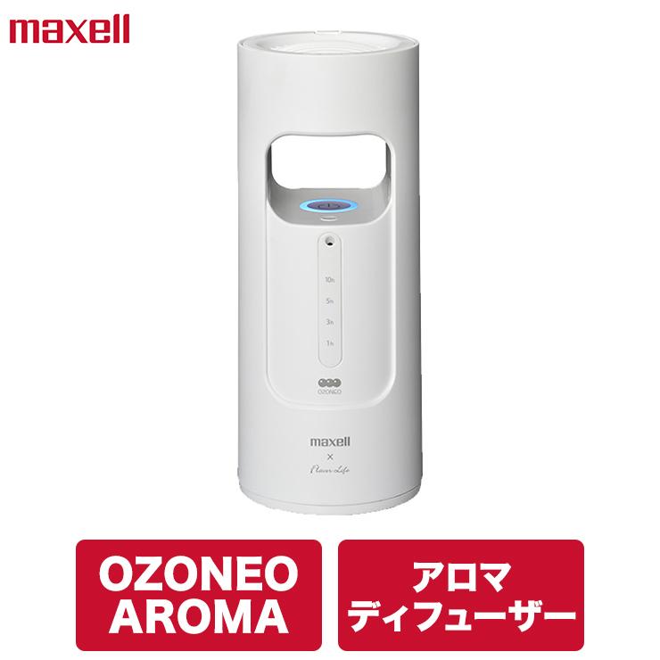 マクセル maxell アロマディフューザー機能付除菌消臭器「オゾネオ アロマ(OZONEO AROMA)」 MXAP-FA100