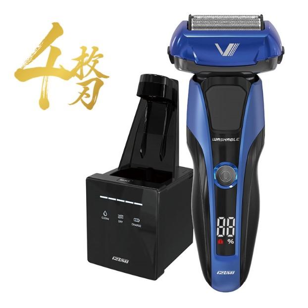 マクセルイズミ 電動シェーバー Z-DRIVE 4枚刃 洗浄機付 ブルー IZF-V978-A-EA 【日本製】