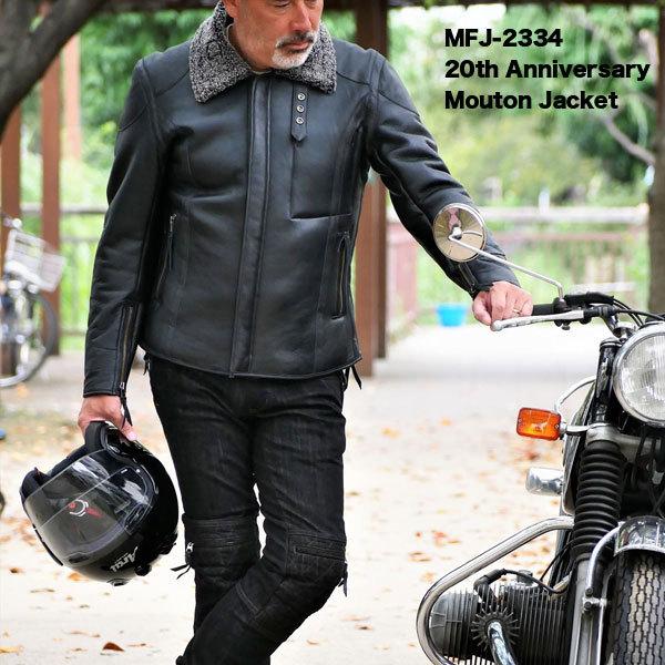 【格安saleスタート】 【MaxFritz/マックスフリッツ】MFJ-2334/20周年アニバーサリームートン, 瀬戸町:a2e6c4e0 --- esef.localized.me