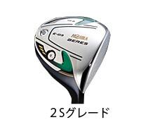 【新品】お買い物マラソン(1064)【保証書付】ホンマゴルフ べレス 本間ゴルフ ドライバー E-03DR(2S) ARMRQ8 45 R 10.5/11.5 /HONMA/ホンマゴルフ 新品ドライバー/ゴルフクラブ