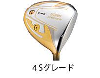 【新品】(1066)【保証書付】ホンマゴルフ べレス ドライバー E-03DRアーマック8(4S) ARMRQ8 45 R 10.5/11.5 /ホンマゴルフ 新品ドライバー/HONMA/ゴルフクラブ