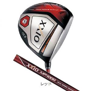 【新品】【保証書付】(5991)ダンロップ XXIO10 ゴルフクラブ アイアンセット クラブセット11本組レッド アイアン MP1000 カーボンシャフト仕様(ダンロップ ゼクシオテン 11本組 1W・3W・5W・4H・6I・7I・8I・9I・PW・AW・SW )XXIO10(2018)