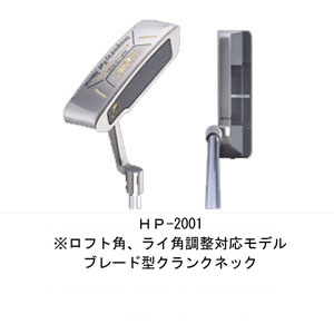 【新品】お買い物マラソン【保証書付】(6111)HONMA HP パターHP-2001,HP-2002,HP-2003,HP-2004,HP-2005,HP-2006,HP-2007(ホンマゴルフ HP パター)