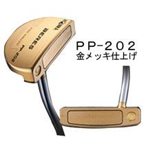 【新品】【保証書付】(6120)HONMA BERES PP-202 パター マレット型 超高級 金メッキ(ホンマゴルフ べレス PP-202 パター マレット型)