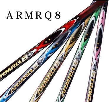 【新品】(1004)シャフト単品 ホンマゴルフ アーマック8シャフト ドライバー用 ARMRQ8(特注) 2星/HONMA /ゴルフクラブ