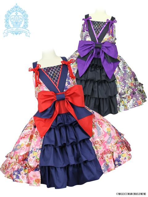 大きいサイズ ロリータ LVW1020 和ロリ ラブリー濃姫の戦国月夜の乙女 夢幻の恋変化ジャンパースカート